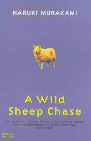 9781860467189: A Wild Sheep Chase