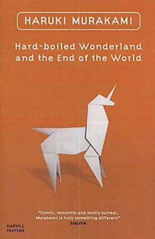 9781860469053: Hard-Boiled Wonderland and the End of the World