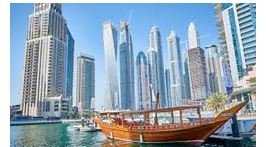 9781860631511: Dubai, Ein Souvenir in Bildern