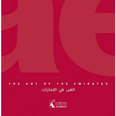 9781860634123: The Art of the Emirates