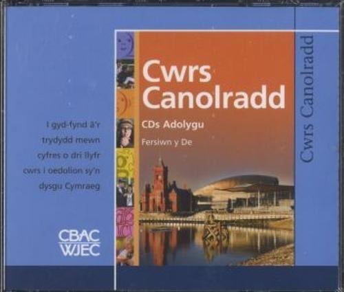 Cwrs Canolradd: Cds Adolygu (de)