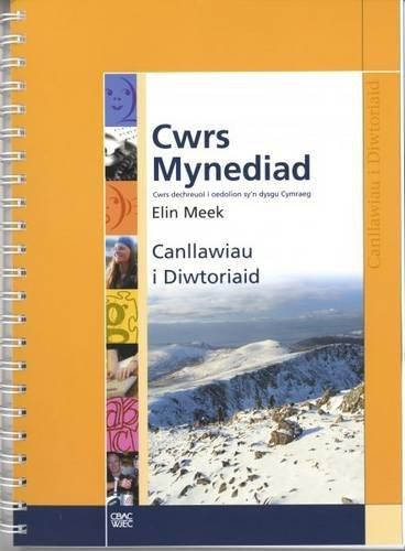 9781860856181: Cwrs Mynediad: Canllaw Tiwtoriaid (English and Welsh Edition)