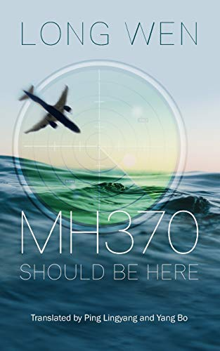 MH370: Should be Here: Long Wen, Ping