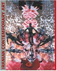 Iranian Contemporary Art: Ruyin Pakbaz, Rose