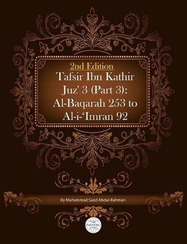 9781861796776: Tafsir Ibn Kathir Juz' 3 (Part 3): Al-Baqarah 253 To Al-i-'Imran 92 2nd Edition