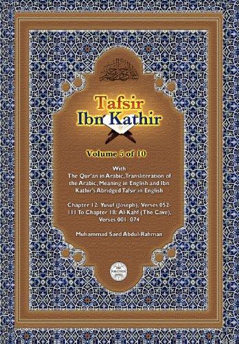 9781861798091: Tafsir Ibn Kathir Volume 5 0f 10