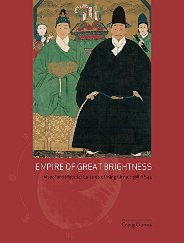 9781861893604: Empire of Great Brightness: Visual and Material Cultures of Ming China, 1368-1644