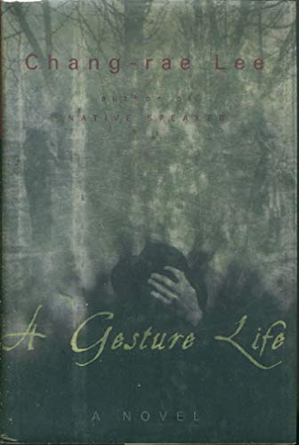 9781862073401: A Gesture Life