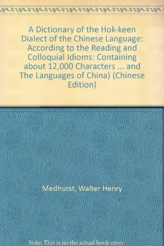 9781862100671: A Dictionary of the Hok-keen Dialect of the Chinese Language: According to the Reading and Colloquial Idioms: Containing about 12,000 Characters ... and the Languages of China) (Chinese Edition)