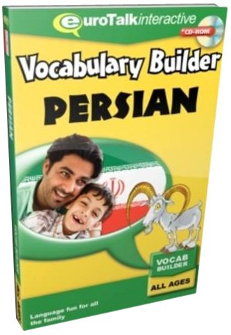 9781862211353: Vocabulary Builder Persian