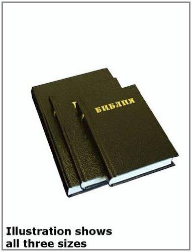 9781862280649: Medium - Russian Bible: Russian Bible (Synodal) (Russian Edition)