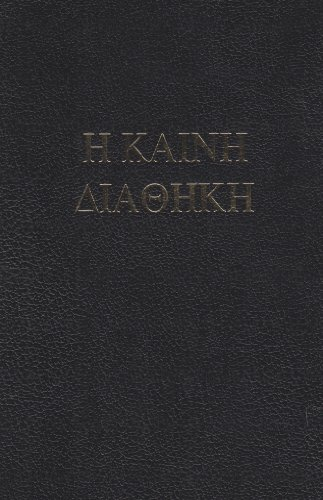 9781862281165: The Holy Scriptures in the Original Languages