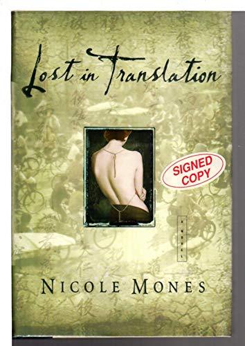 9781863591232: Lost in Translation