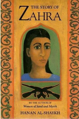 9781863736862: The Story of Zahra [Taschenbuch] by Hanan Shaykh