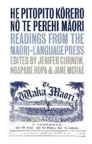 He Pitopito Korero no te Perehi Maori: