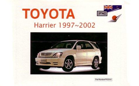 9781869760311: Toyota Harrier 97 - 02 Owners Handbook