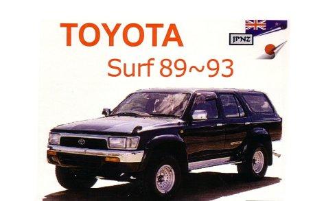 9781869760595: Toyota Surf 89-93 Owners Handbook