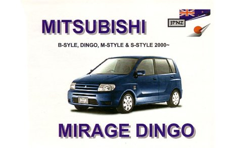 9781869760878: Mitsubishi Mirage Dingo Owners Handbook