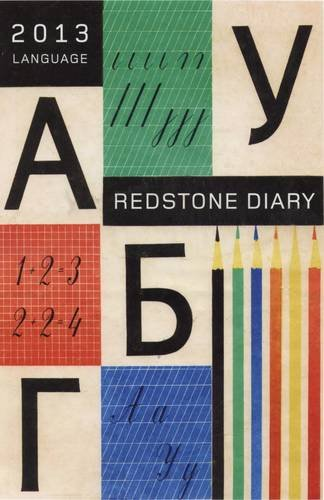 9781870003896: Redstone Diary: The Language Diary