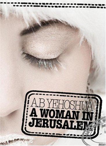 9781870015981: A Woman in Jerusalem
