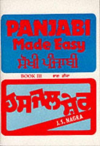 9781870383004: Panjabi Made Easy: Bk. 3