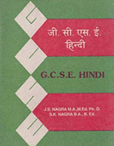9781870383097: GCSE Hindi - AbeBooks - J S  Nagra: 1870383095