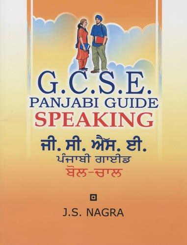 9781870383134: GCSE Panjabi Guide: Speaking
