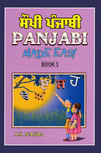 9781870383806: Panjabi Made Easy: Bk. 3 (English and Punjabi Edition)