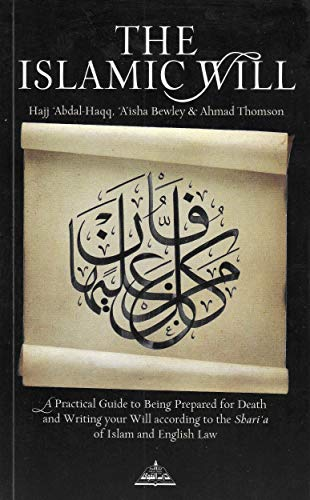 Islamic Will: A Practical Guide to Being Prepared for Death and Writing your Will according to the Shari'a of Islam and English Law (1870582357) by Hajj Abdal Haqq Bewley; Ahmad Thomson; Aisha Bewley