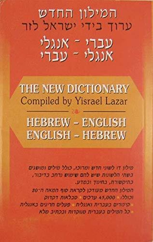 9781870668262: The New Dictionary English-Hebrew Hebrew-English