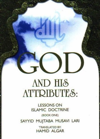 9781871031072: Lessons on Islamic Doctrine book One - God and His Attributes