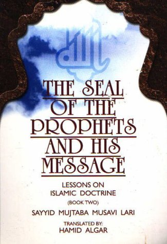 9781871031355: The Seal of the Prophets and His Message (Lessons on Islamic Doctrine)