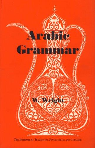 9781871031522: Arabic Grammar
