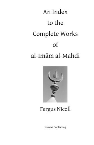 An Index to the Complete Works of: Nicoll, Fergus