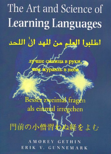 9781871516678: The Art and Science of Learning Languages