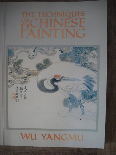 9781871569186: The Techniques of Chinese Painting (Draw Books)