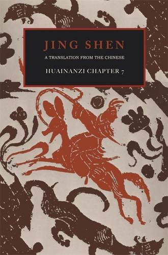 9781872468105: Jing Shen: A Translation of Huainanzi Chapter 7