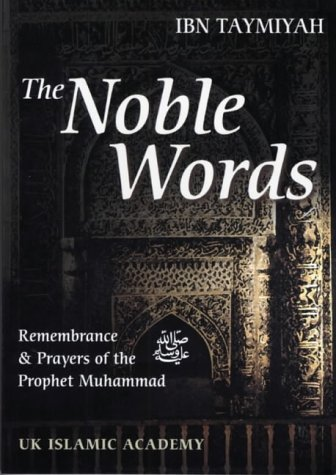 9781872531113: The Noble Words