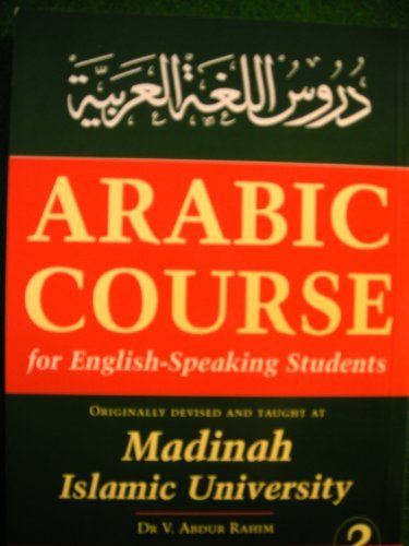 Arabic Course for English-Speaking Students 2: UK Islamic Academy