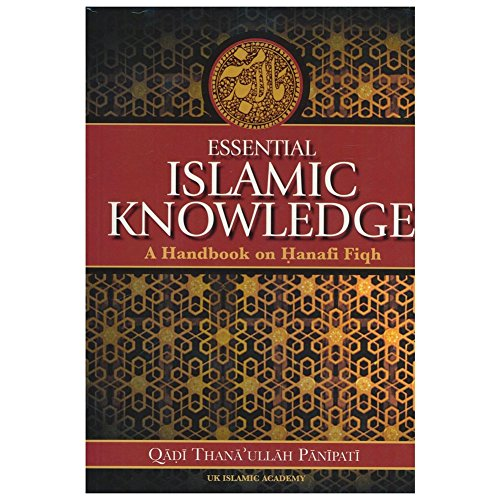 9781872531342: Essential Islamic Knowledge (Mala Budda Minhu)