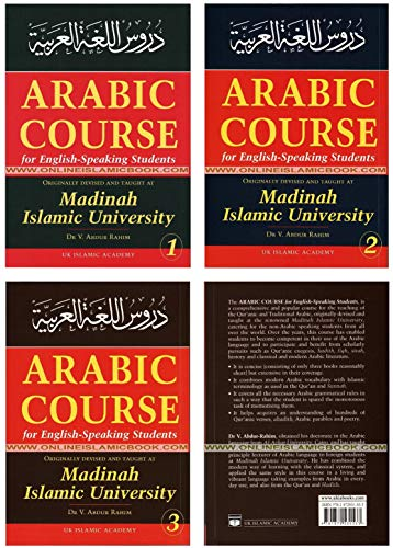 9781872531687: Arabic Course for English Speaking Students - Madina Islamic University 3 Volumes Set