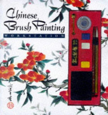 9781872700106: Chinese Brush Painting Workstation