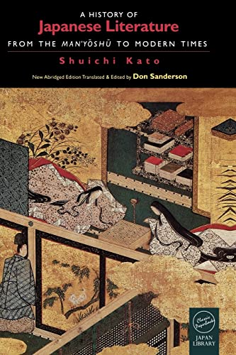 9781873410486: A History of Japanese Literature: From the Manyoshu to Modern Times