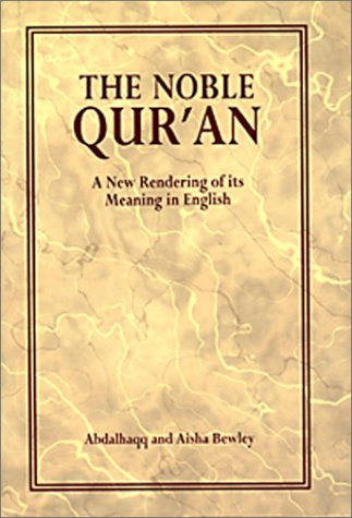 9781874216360: The Noble Qur'an
