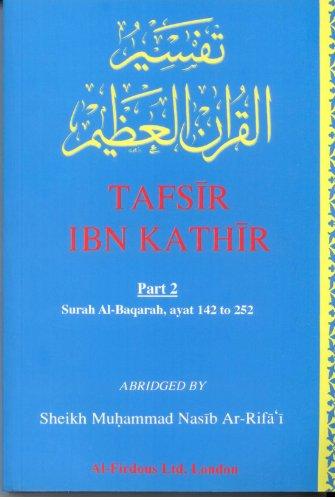 9781874263456: Tafsir Ibn Kathir - Part 2 (Surah Al-Baqarah Ayat 142-252)