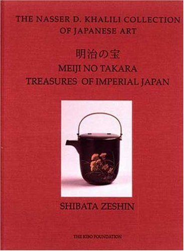 Treasures of Imperial Japan: Goke Tadaomi Joe