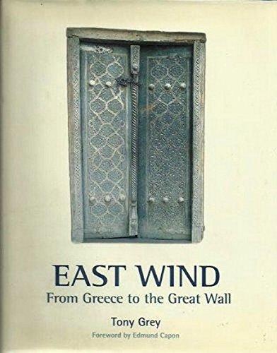 9781875684526: East Wind