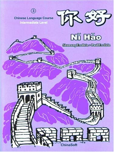 Ni Hao Level 3 Textbook (Simplified Character: Shumang Fredlein