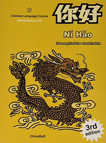 9781876739485: Ni Hao 2 (Simplified Character Edition)