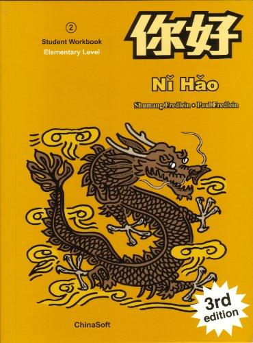 Ni Hao : Simplified: Fredlein; Shumang Fredlein